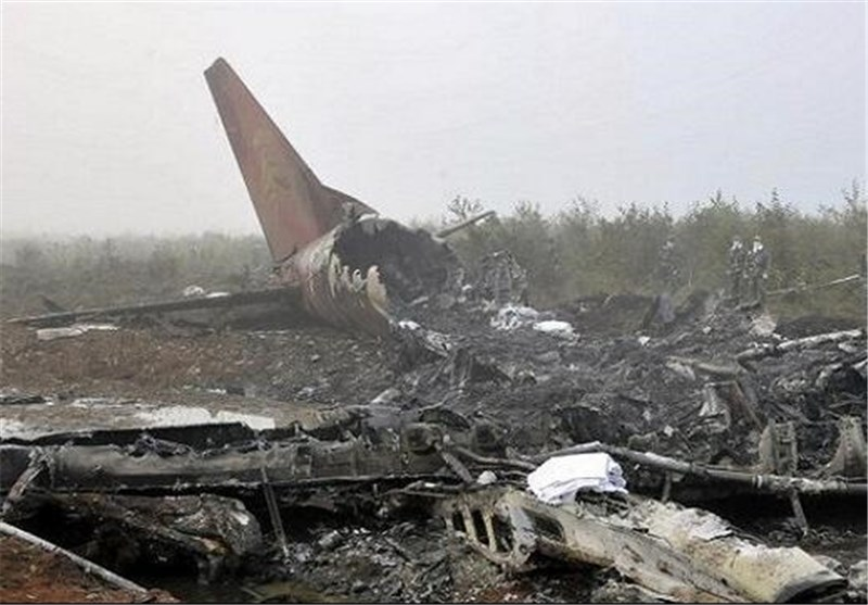 2 Feared Dead as German Planes Collide