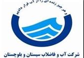 شرکت آب و فاضلاب سیستان و بلوچستان: در آینده نزدیک شاهد بهرهمندی 52 روستای جدید از آب شرب خواهیم بود
