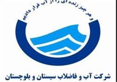 شرکت آب و فاضلاب سیستان و بلوچستان: در آینده نزدیک شاهد بهرهمندی ۵۲ روستای جدید از آب شرب خواهیم بود