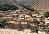 153 روستای استان زنجان بر روی گسل قرار دارد