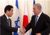 گفتگوی تلفنی نتانیاهو با نخستوزیر ژاپن درباره ایران