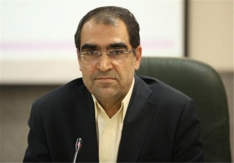 وزیر الصحة الإیرانی یقول أن الحظر یوثر على قطاع الادویة