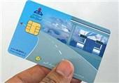 تکرار/استفاده از کارت سوخت چه زمانی عملیاتی میشود؟