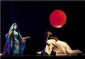 اپرای عروسکی «حافظ» به صحنه میرود