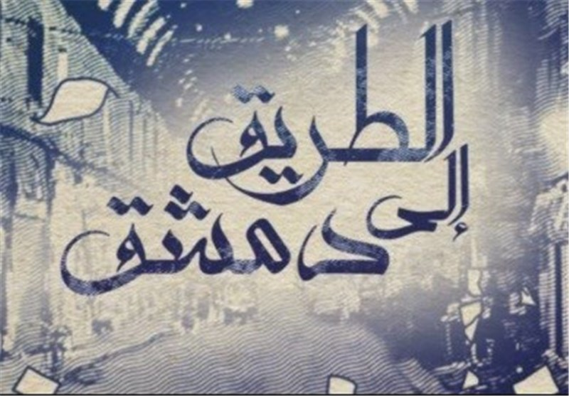 50 معارضاً سوریاً فی الخارج یریدون العودة إلى سوریا