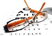 اپتومتری بینایی سنجی