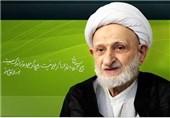 معجزه قرائت قرآن در کلام آیت الله بهجت
