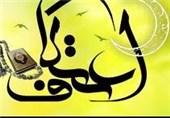 مراسم معنوی اعتکاف رمضانیه دانشآموزی در شیراز برگزار میشود