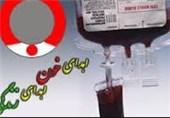 اهدای خون در بروجرد 12 درصد افزایش یافته است
