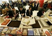 Iran Seeking to Attend Frankfurt Book Fair as Guest of Honor
