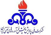 تفحص از شرکت پالایش و پخش فرآوردههای نفتی تصویب شد