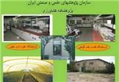مرکز تحقیقات ملی عسل در اردبیل راهاندازی میشود