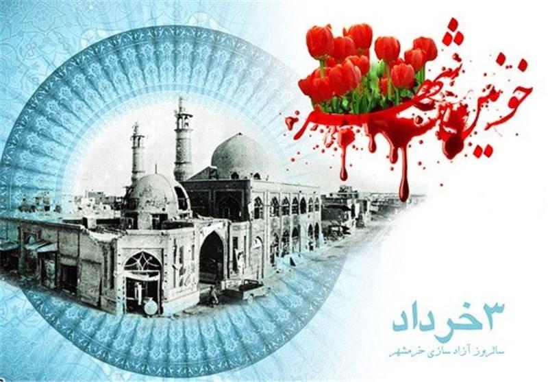 شهرکرد| فتح خرمشهر سرنوشت جنگ تحمیلی را تغییر داد