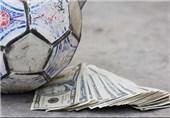 فساد فوتبال تبانی فوتبال دلار