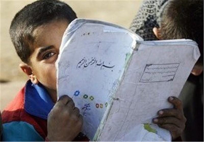 Image result for دانش آموزان فقیر
