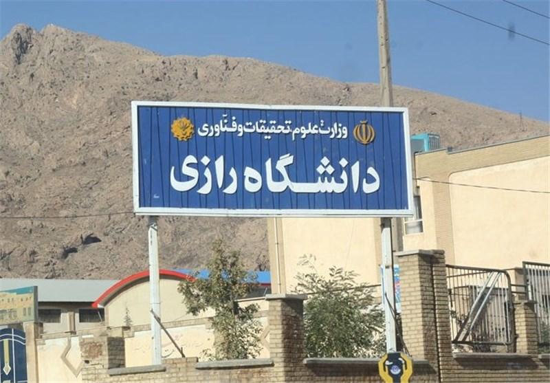 تعارض میان دانشگاه انقلابی و دعوت از فتنهگران در کرمانشاه