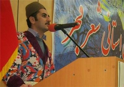 انتقاد شاعرلرستانی از جشنواره شعرفجر/ برخی به دنبال این هستند زبان لکی را جزو زبان کردی محسوب کنند