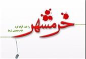 فتح خرمشهر مرحله نوینی را در دفاع مقدس رقم زد