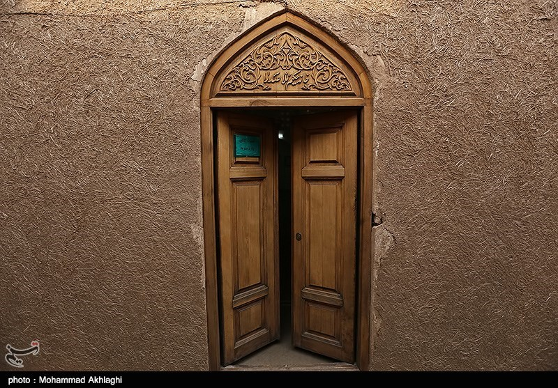 Mulla Sadra House in Kahak Village, Qom, Iran - Tourism news