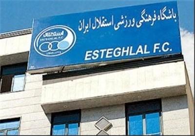 بیانیه باشگاه استقلال درباره انتقال مجید حسینی به ترابزون اسپور ترکیه