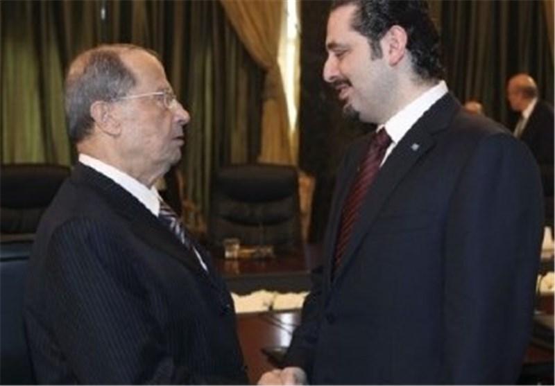 الحريري و ميشيل عون