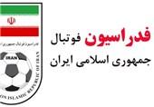 تفاهمنامه رؤسای فدراسیونهای فوتبال ایران و نروژ