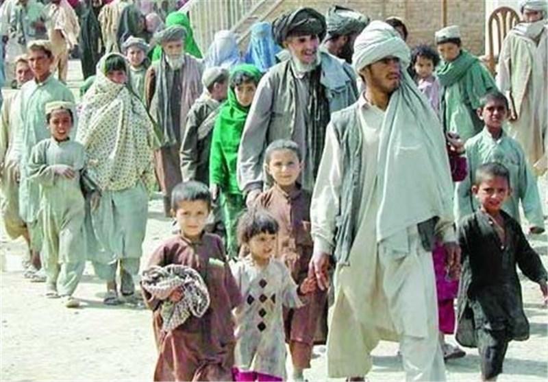 افغانی