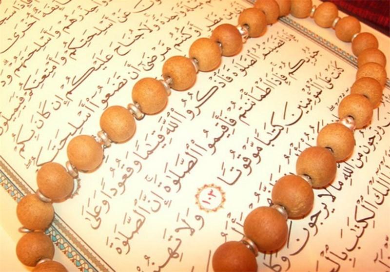 ثبتنام دورههای مشارکتی مهدالرضا(ع) در مشهد تا 16 شهریورماه تمدید شد