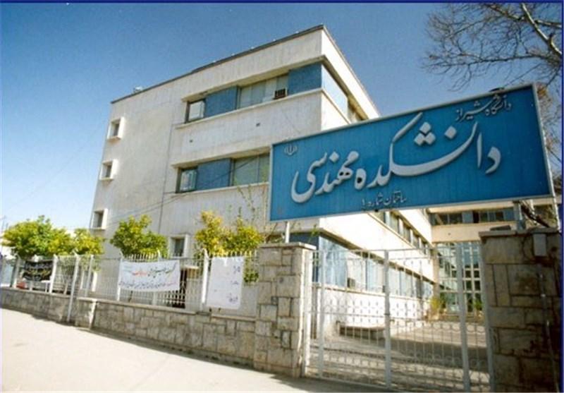 دانشگاه علوم پزشکی و دانشگاه شیراز بالاترین سرمایه های استان فارس هستند