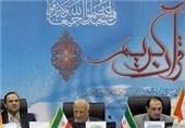 اسامی پذیرفتهشدگان طرح ساماندهی داوران مسابقات قرآن اعلام شد