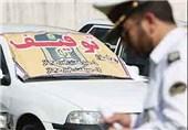 عیدی پلیس به رانندگان متخلف: خودروهای توقیفی از 25 اسفند ترخیص میشوند