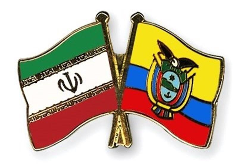 Iranian Parliamentary Delegation Due in Ecuador
