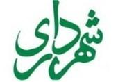 کسری بودجه شهرداری زنجان برطرف میشود