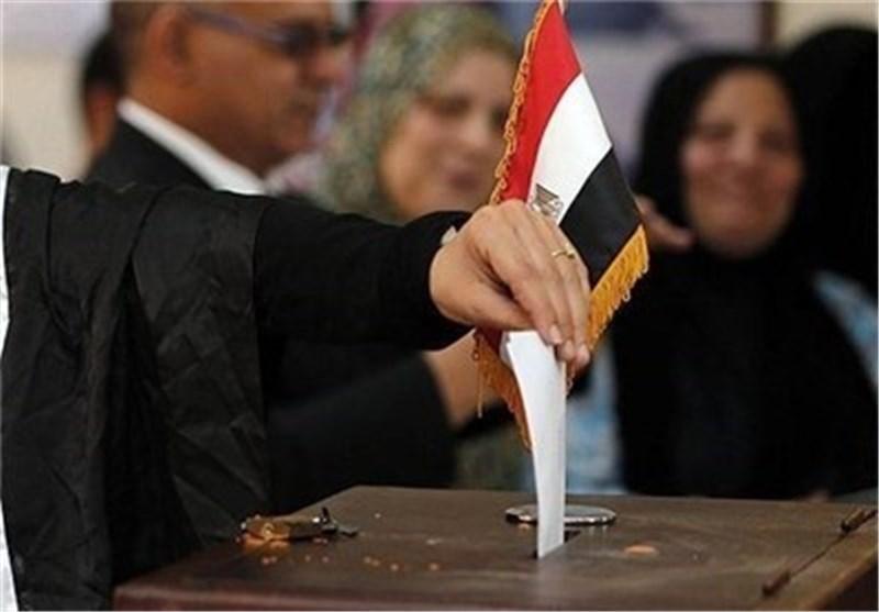 الناخبون المصریون یبدأون الاقتراع لانتخاب رئیساً جدیداً
