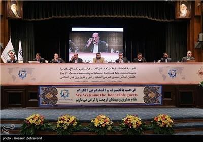 مراسم الیوم الثانی لاعمال اتحاد الاذاعات والتلفزیونات الاسلامیة