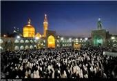 ویژه برنامههای وفات حضرت خدیجه(س) در حرم مطهر رضوی برگزار میشود