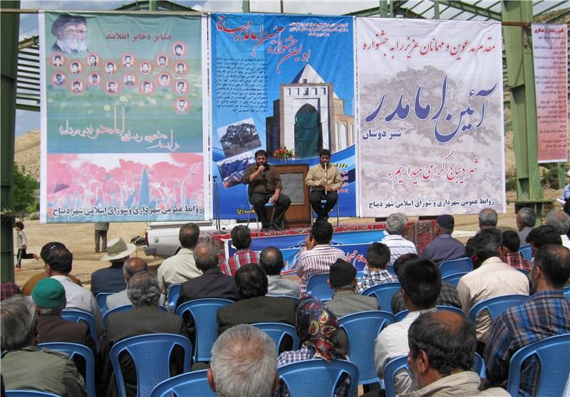 دومین جشنواره آئین امامدر (شیر دوشان) شهر دیباج