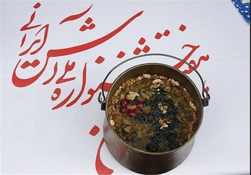 جشنواره آش ایرانی