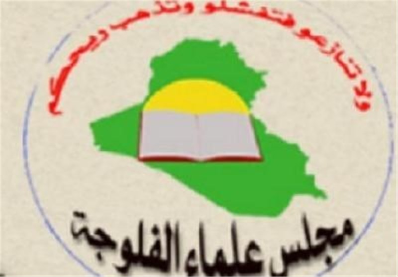 مجلس علماء الفلوجة یطالب السعودیة بوقف دعمها للإرهاب