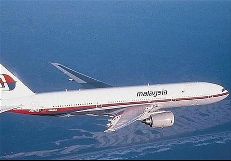 الطائرة المالیزیة المفقودة لم تسقط فی موقع رصد الاشارات الصوتیة