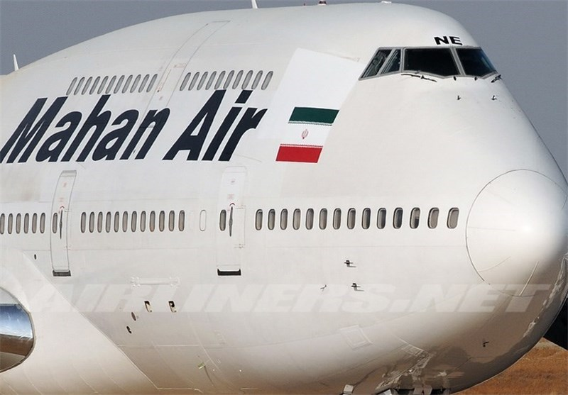 Germany Bans Iranian Airline under US Pressure