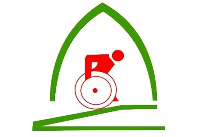 فدراسیون ورزش های جانبازان و معلولین