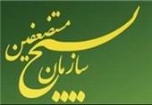 سردار تقیزاده رئیس بنیاد تعاون بسیج شد + تصاویر مراسم معارفه