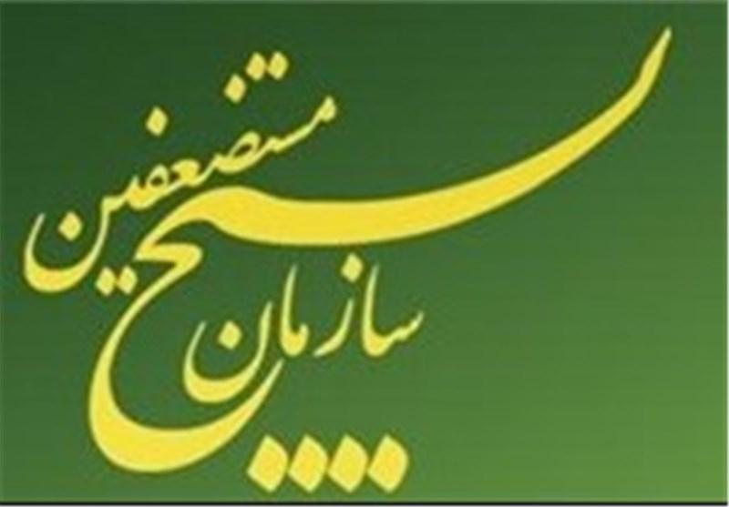 سازمان بسیج مستضعفین درگذشت آیتالله هاشمی رفسنجانی را تسلیت گفت