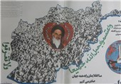"""از قندهار تا خرمشهر:""""حکایت عشق 35 ساله خمینیستهای افغانستانی """""""