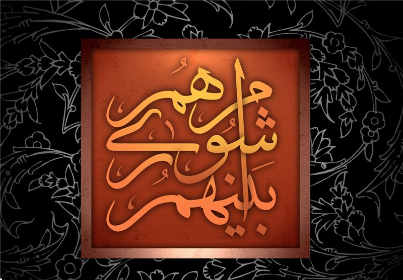 شورای شهر جهرم در حوزه فرهنگی برنامه خود را ارائه کند