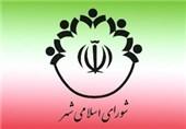 سازمان سرمایهگذاری و مشارکتهای مردمی در زنجان ایجاد میشود