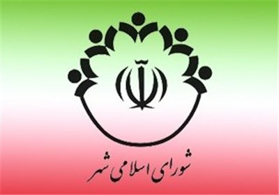 شورای شهر بروجرد برای رفع مشکل کارگران شهرداری اقدام جدی کند