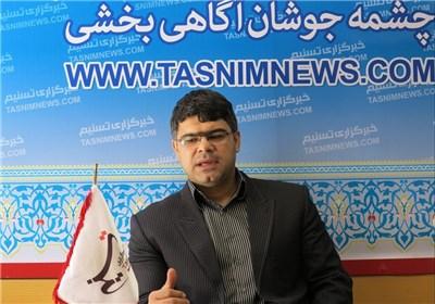 برنامه جامع کارآفرینی در خراسان شمالی رونمایی می شود خبرگزاری تسنیم - خراسان شمالی