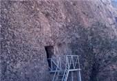 غار کلماکره لرستان1